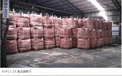 汙泥固化廠用袋