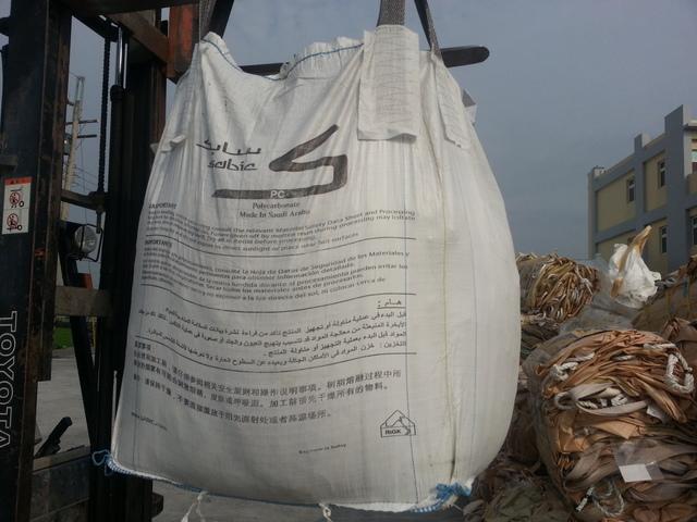 9成新 二手太空袋